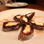 Bar GONZA - 干柿とクリームチーズ