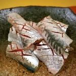 鮨 たなべ - イワシ刺