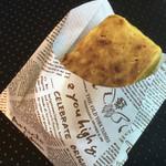 牧之原サービスエリア(下り) - 焼き芋180円