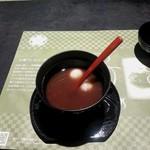 ニーニャニーニョ桜小町 -
