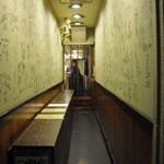 61054662 - 細長い廊下のような通路の奥がお店