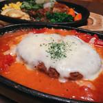 ハドウス - トマトチーズハンバーグ