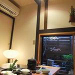 島宿 真里 - 朝食の個室