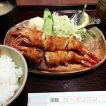 洋食屋 カーネリアン - 海老フライ定食  ¥1390 税抜き