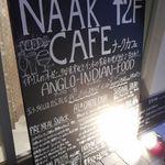 NAAK CAFE  - たて看板