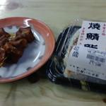 みやこ寿司 - 料理写真: