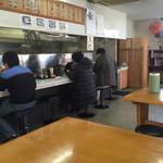 松ちゃんラーメン - 店内をパシャ 平日の13時20分
