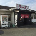 松ちゃんラーメン - お店です