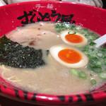 ラー麺 ずんどう屋 - 2017年01月09日  味玉らーめん