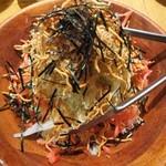 魚金 - 下町の味もんじゃサラダ