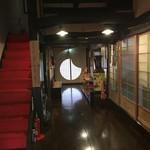 松茸屋魚松 - 玄関先