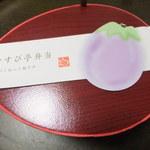 61064978 - なすび亭弁当(980円)