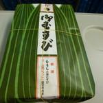 むすび むさし - 新幹線の中で