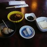ひみ浜 - 寒ぶり御膳の小鉢
