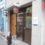 61066960 - お店の入口