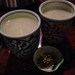 甘酒茶屋 -