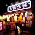 大阪王将 - 永代通り沿い。店頭にビリケンさん。