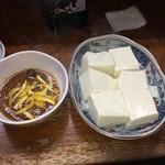 やきとり 七沢 - 料理写真:味噌だれ湯豆腐