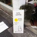 cafe wakka - 外観