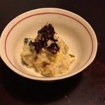 道乃来 - 季節野菜の白和え