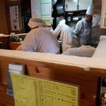 洋食の店 自由軒 -