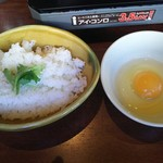 61071638 - 雑炊