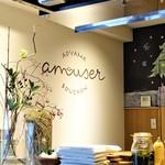 Aoyama Bouchon Amuser - 店内