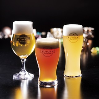 「名古屋クラフトビール」が楽しめます♪