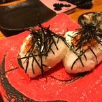 串焼き 猿 - 鮭おにぎり♪