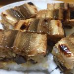 61077216 - 穴子の押し寿司¥750