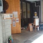 路麺えんそば - 店の出入口(2017.1)