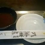 車亭 - 料理写真: