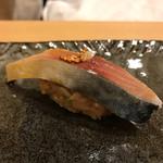 61082390 - しめ鯖。この肉厚さがまた良い。