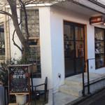 ムトウ コーヒー ロースタリー - すっきりお洒落な外観。階段の反対側はスロープになっています。