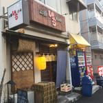 立呑み厨房 いち - 2017.1.10訪問