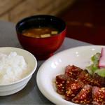 オレンジハウス - 黒毛和牛タタキ定食