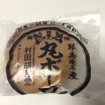村田胡月堂 - 料理写真: