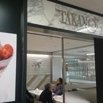 タカノフルーツパーラー 地下鉄ビル店 -
