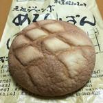 浅草 花月堂 - ジャンボめろんぱん('17/01/10)
