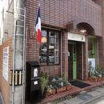 ムッシュー・ジー - フランス国旗のお店