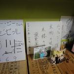 ムッシュー・ジー - 色紙