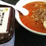 坦々麺や 昇龍天 - 担々麺&サービスおこげ