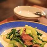鴻 - 青菜と干し肉の炒め物