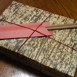 6109595 - 竹の皮の弁当箱に入ってきます