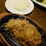 キッチン友 - スペシャル友風焼950円