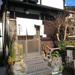 京のそば処 花巻屋 -