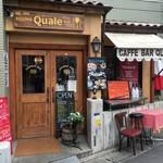 ピッツェリア Quale -