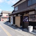 お好み焼き 勝平 - 店入口