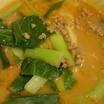 和福飯店 - 担々麺