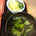 おが和 - スープと漬物